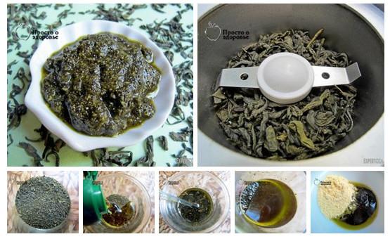 Омолаживающая маска из зеленого чая