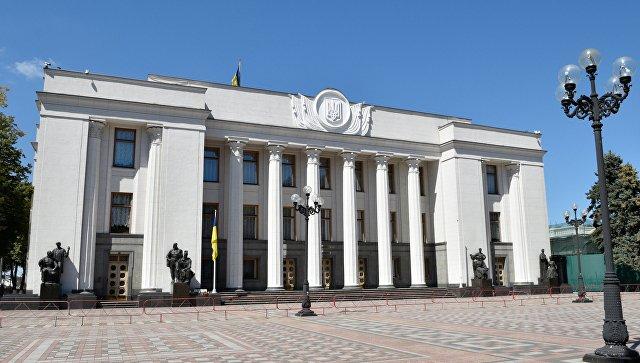 Рада возложила на СССР ответственность за начало Второй мировой войны