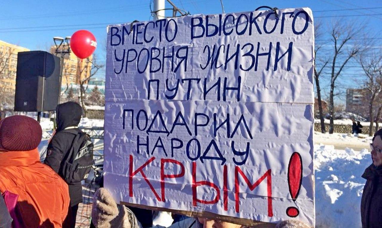 Подарок Путина. Ю.Витязева