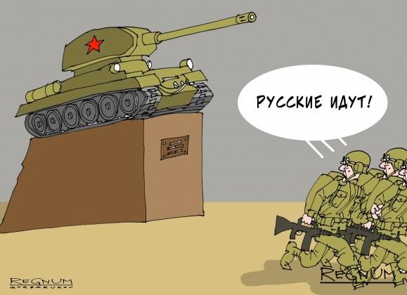 Генерал армии США: российские танки «вызывают беспокойство» у США