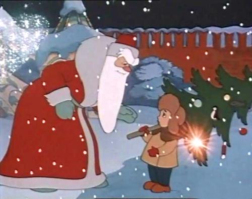 Новогоднее путешествие (1950 год)