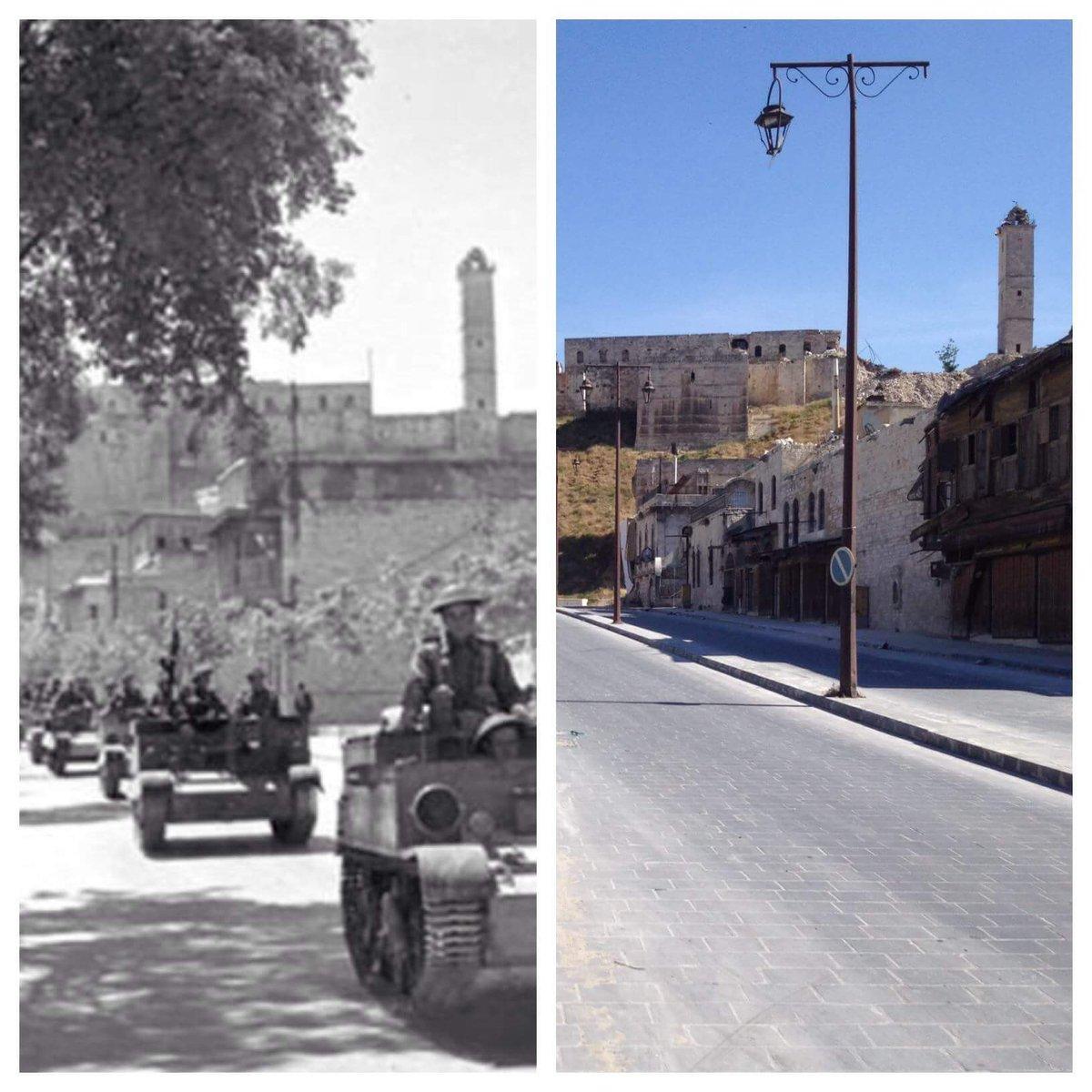 Взгляд в прошлое Алеппо