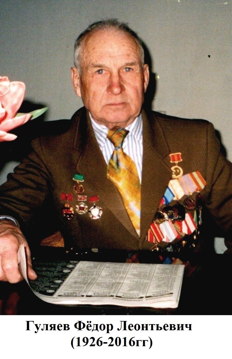 Председатель или человек из СССР
