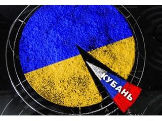 Украина не расстается с мечтой о присоединении Кубани