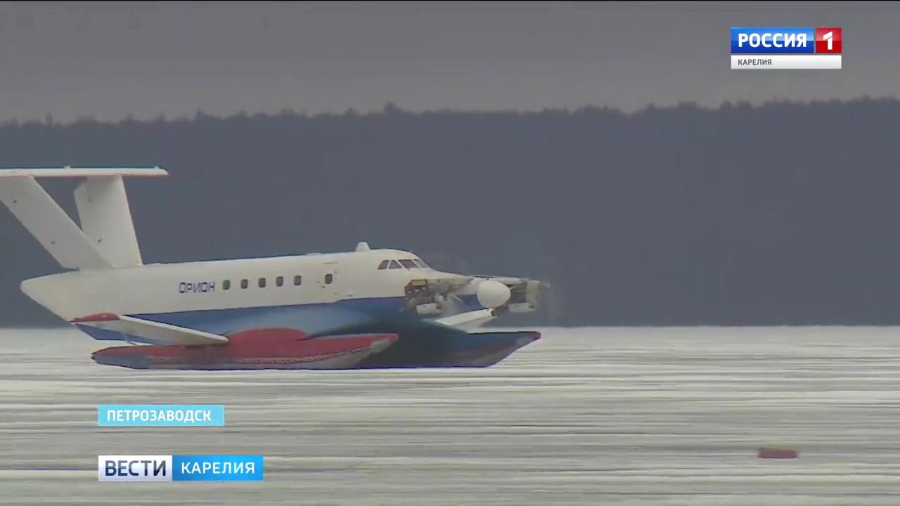 Возобновились испытания экранопланов на Онежском озере