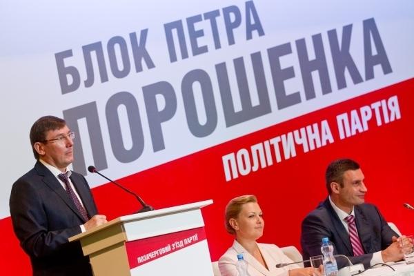 Украинские депутаты дважды подрались на новогоднем корпоративе у Порошенко