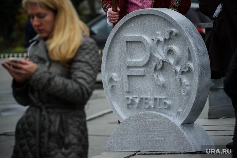 Экономисты предсказали России новый кризис