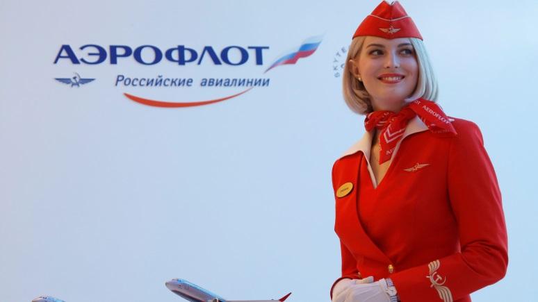 «Аэрофлот» признан самым сильным авиабрендом в мире