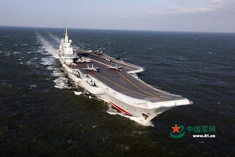 """Китайский авианосец """"Ляонин"""" отправился в западную часть Тихого океана для тренировки"""