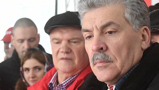 Грудинин вновь назвал Сталин…