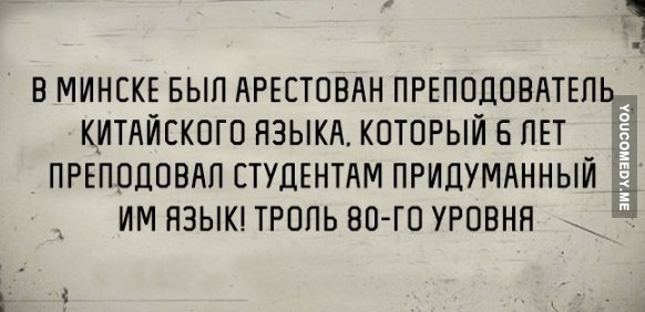 Школьник Вадим принёс домой …