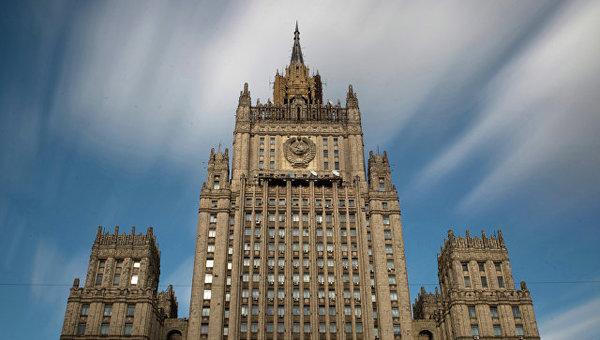 Вашингтон проигрывает дипломатическую войну Москве: МИД РФ выставляет США посмешищем
