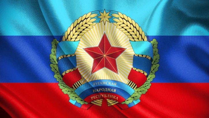 Кремль опроверг поддержку одной из сторон конфликта в ЛНР