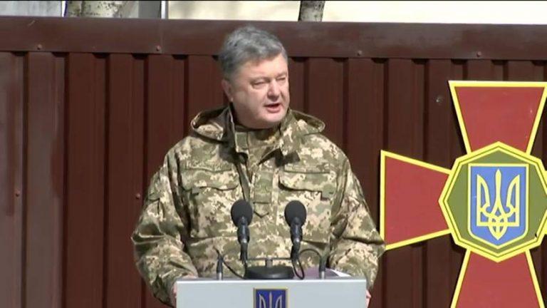 Порошенко обьявил, что украинскую Нацгвардию смертельно боятся русские мужчины