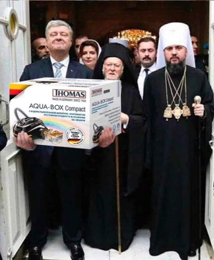 Вы будете смеяться,но на Украине действительно потеряли томос об автокефалии