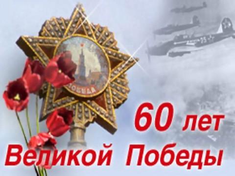 http://mtdata.ru/u1/photo9101/20301879525-0/original.jpg