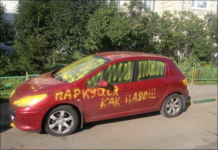 Сколько стоит в России неправильная парковка?
