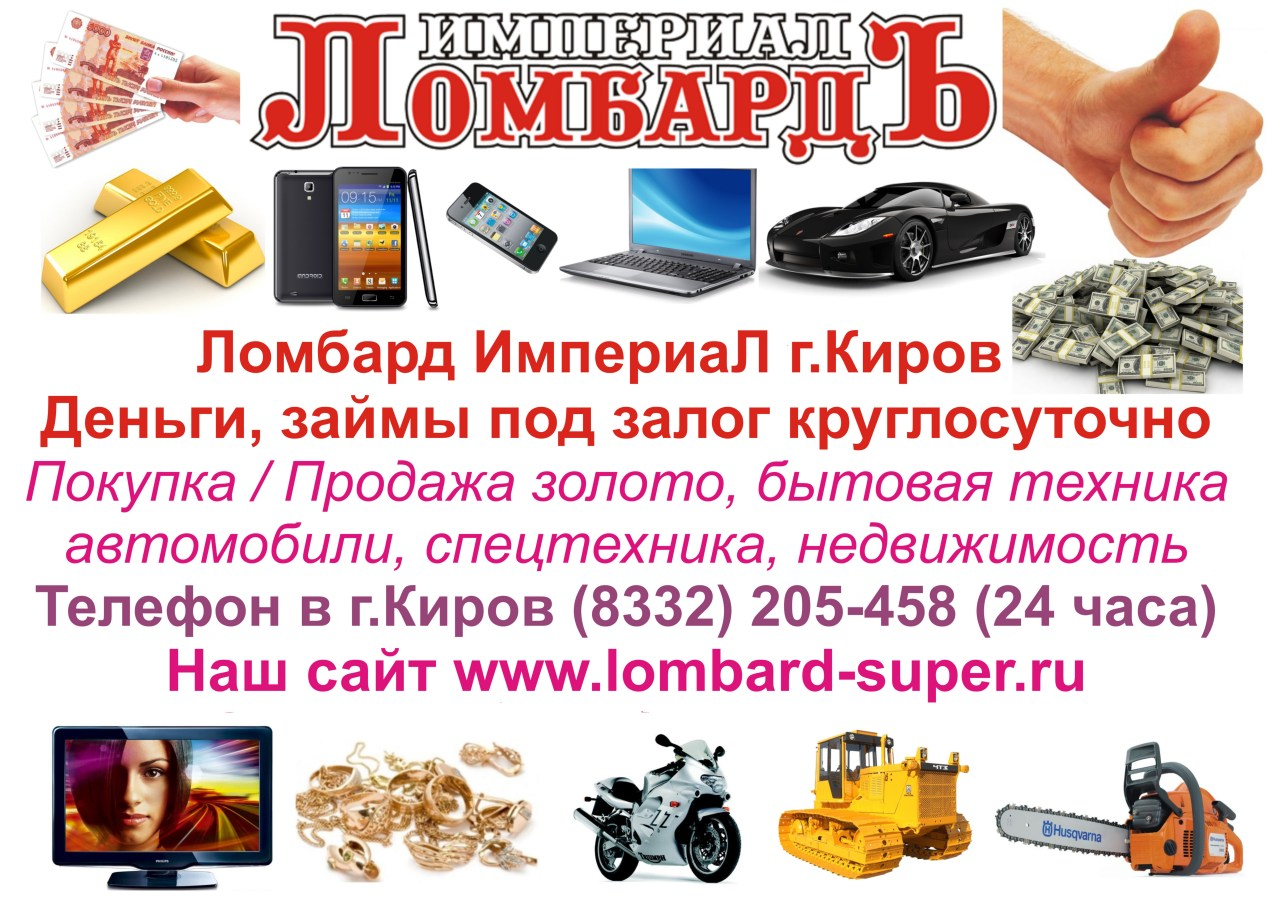 Реклама банка империал 14 фотография