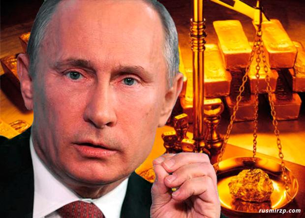 Немецкие СМИ: Россия перестаёт кредитовать Америку, это тревожит