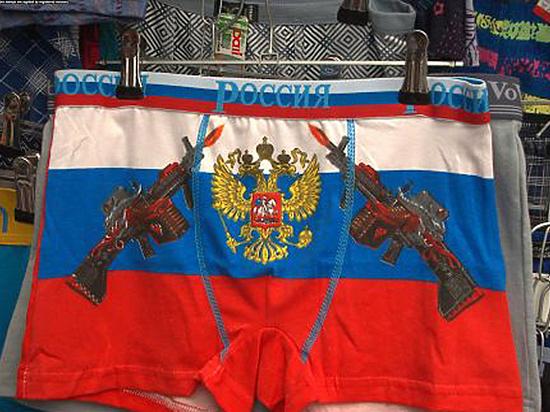 Поднять патриотическое сознание: Герб России официально разрешили размещать на нижнем белье