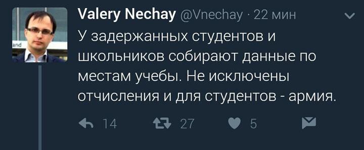 Новая тактика Навального