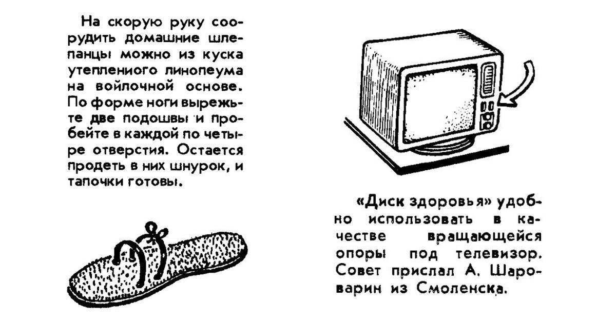http://mtdata.ru/u1/photo923E/20679436782-0/original.jpg