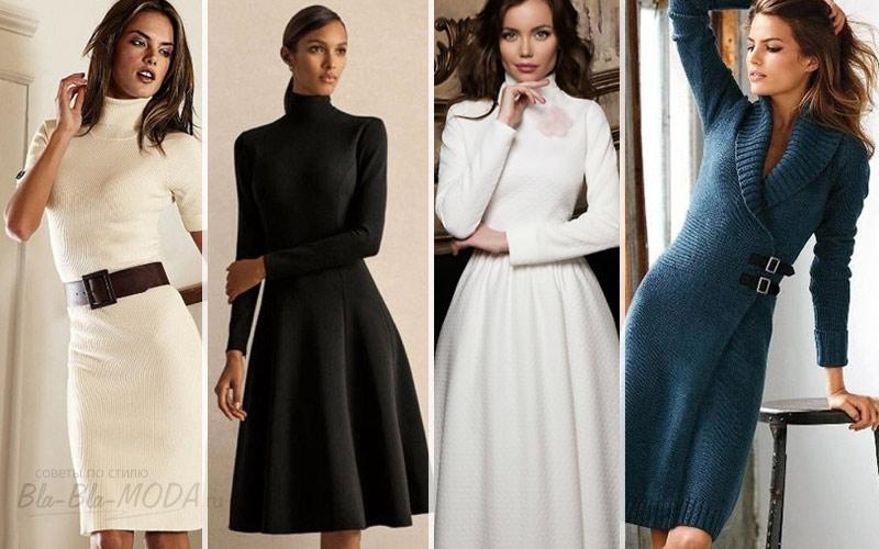 6 зимних платьев, которые точно захочется надеть