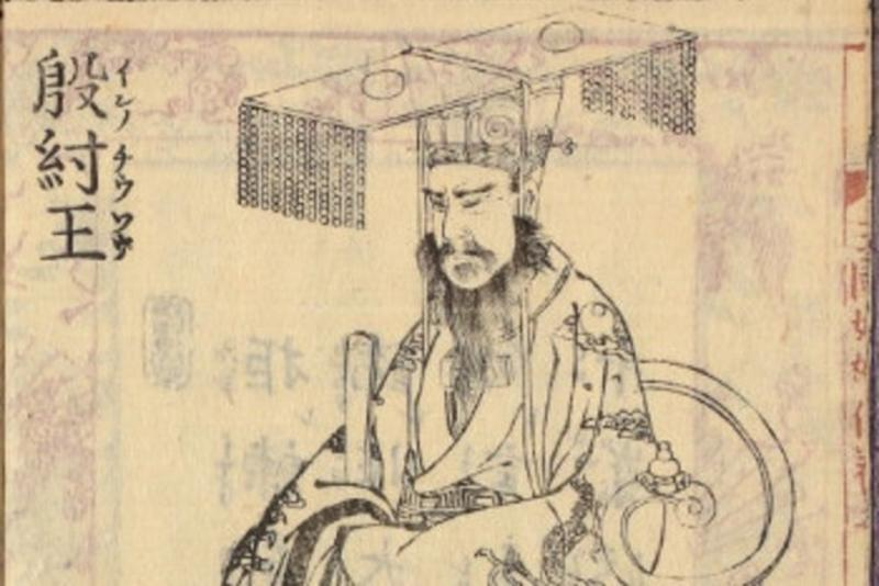 10 интересных историй о правителях древнего Китая