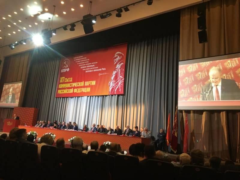 Зюганов призвал соратников не дать прозападным силам монополизировать уличный протест