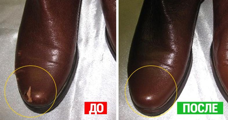 Обувь из кожи, кожаные сумки…