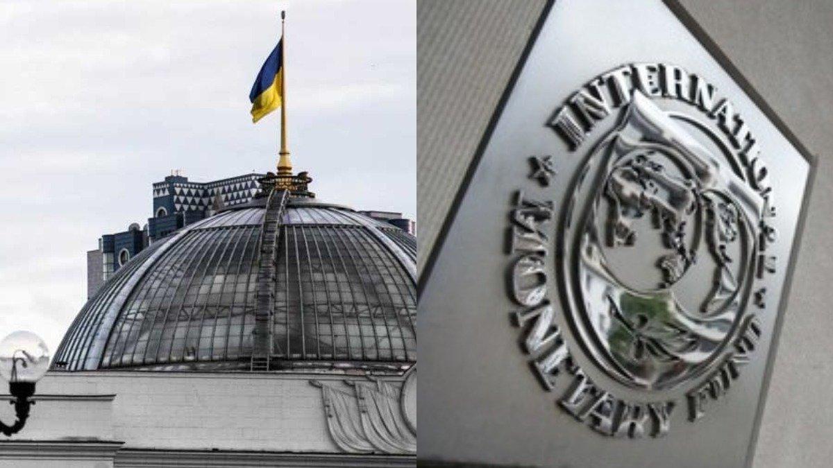 На Украине обвинили МВФ в выводе денег из страны