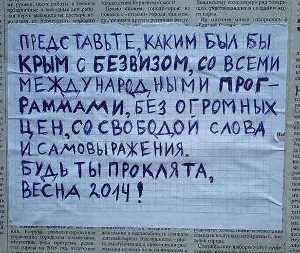 Осознание российской нищеты