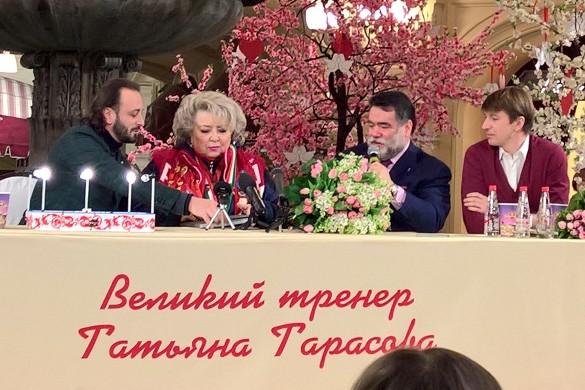 нормы татьяна тарасова приглашает на юбилей официальной группы
