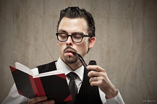 Как определить подлинность интеллигента?