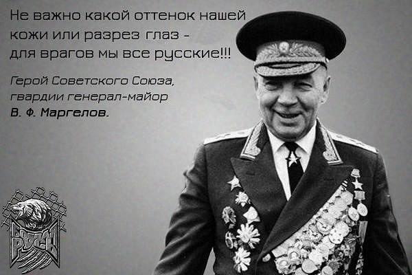 «Войска Дяди Васи». Каким он был, главком ВДВ Маргелов