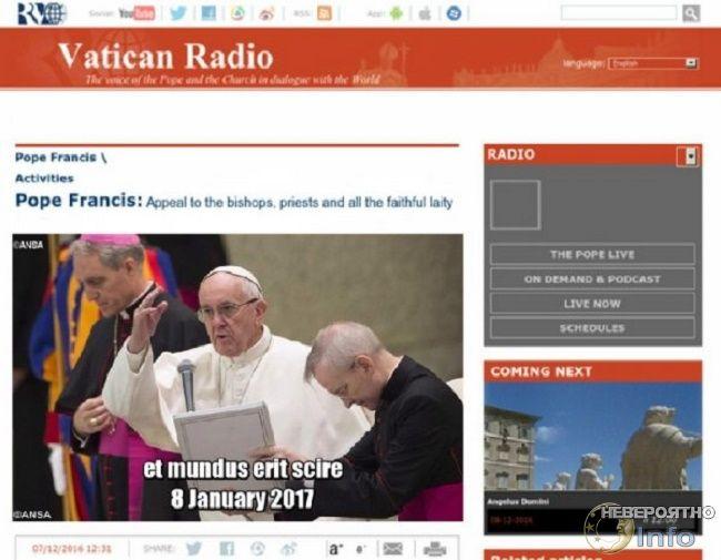 Зашифрованное послание от Радио Ватикана