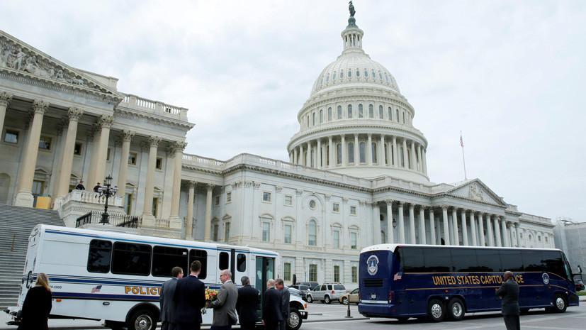Сокращение штатов: в США предлагают ликвидировать Федеральную резервную систему