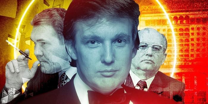 Колумб, Лебедь и Горбачев: 7 фактов о связи Трампа с Россией, которые вы упустили