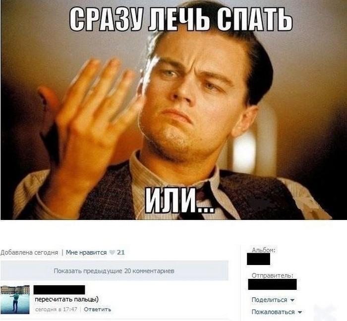 Смешные комментарии к фото из соцсетей комментарии, переписка, прикол, соц сети