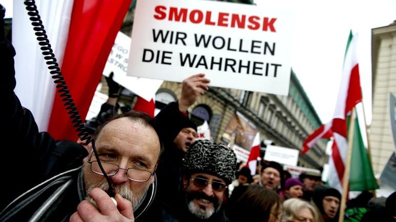 ORF: Великобритания поможет Польше выяснить, что погубило Леха Качиньского
