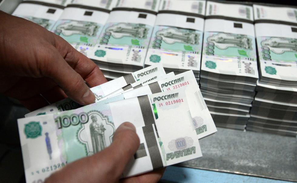 """Топ-менеджер """"Россельхозбанка"""" помогла похитить из банка почти 400 млн рублей"""