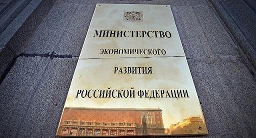Минэкономразвития изучит идею переноса столицы России заУрал