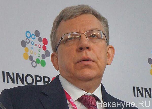 иннопром, пленарная сессия