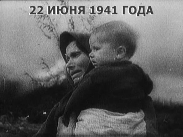 Страшное лето 1941 года. Почему?