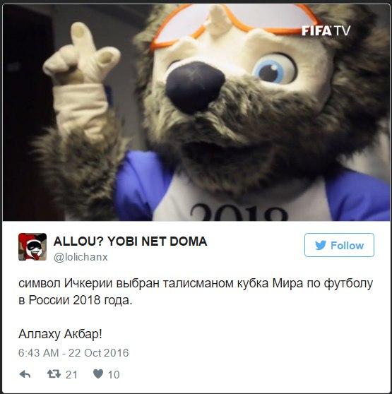 Волк забивка талисман чм 2018 купить игрушка