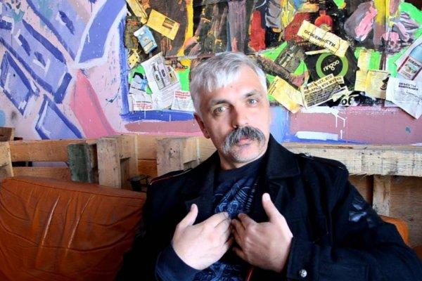 Корчинский заявил о возможности создания «украинского «Талибана»