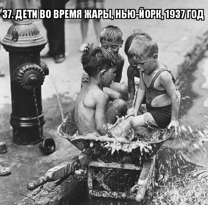 50 исторических фотографий о том, как играли дети прошлых поколений детство, прошлое, фотография