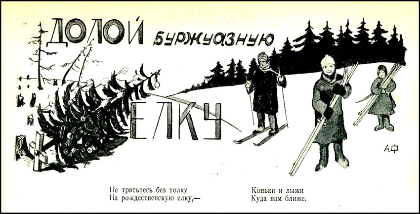 В России массово запрещают Д…