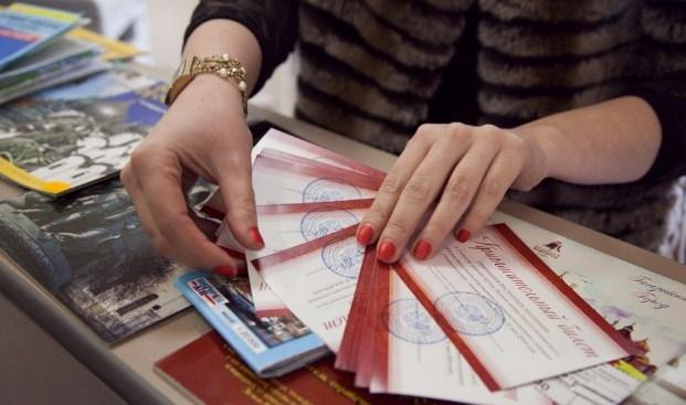 Чиновники из Черной речки потратили 1,5 млн рублей на бесплатные билеты