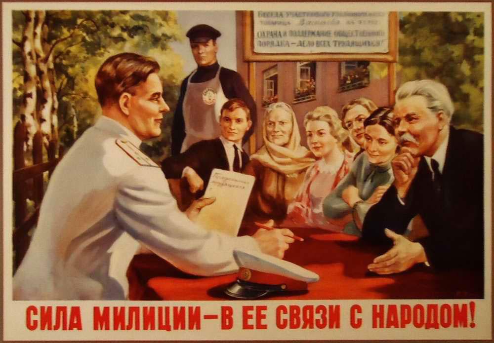 ФаКУльтатив. История с распространением наркотиков, или Об опыте общения с МВД